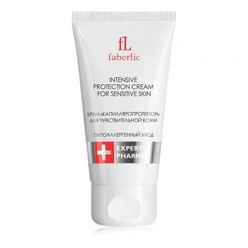 Крем капилляропротектор для чувствительной кожи серии Expert Pharma Faberlic (Фаберлик)