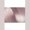 Стойкая крем-краска с аминокислотами шелка «Шелковое окрашивание»