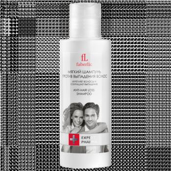 Активный шампунь против выпадения волос