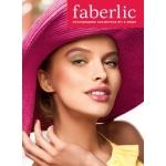 Презентация каталога Фаберлик Кампания №10 (11.07-31.07)2011