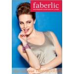 Презентация каталога Фаберлик Кампания №11/2011 (01.08-21.