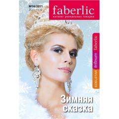 Презентация каталога Фаберлик Кампания №16/2011 (21.11-11.12.
