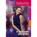 Презентация каталога Фаберлик Кампания №15/2011 (31.10-20.10)