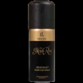 Парфюмированный дезодорант для мужчин Mon Roi Faberlic (Фаберлик)