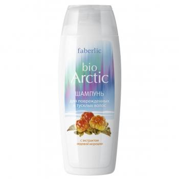 Шампунь для поврежденных и тусклых волос экстрактом  морошки Faberlic (Фаберлик)