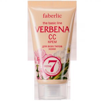 СС крем для всех типов кожи серия VERBENA
