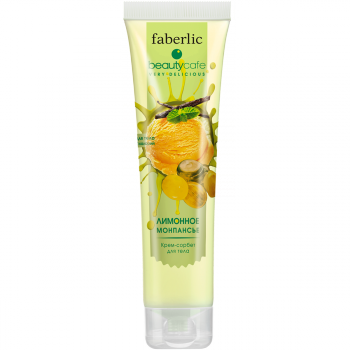 Крем-сорбет для тела Лимонное монпансье Faberlic (Фаберлик)