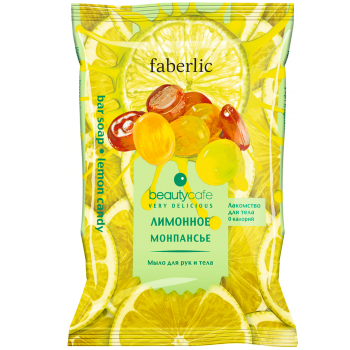 Мыло для рук и тела Лимонное монпансье Faberlic (Фаберлик)