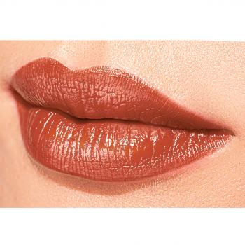 Увлажняющая губная помада CC тон Медное сияние Faberlic (Фаберлик)