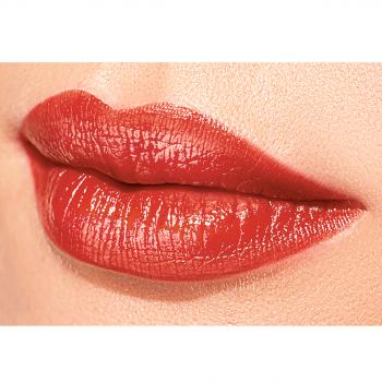 Увлажняющая губная помада CC тон Листопад в октябре Faberlic (Фаберлик)