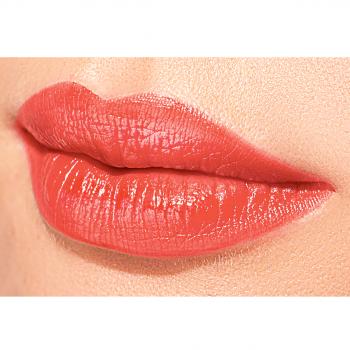 Увлажняющая губная помада CC тон  Коралловое безумство Faberlic (Фаберлик)