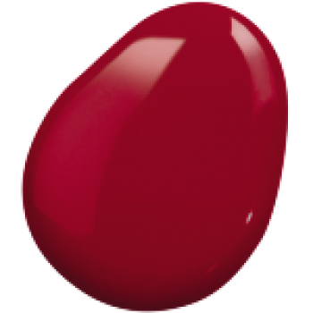 Лак для ногтей CC 9 в 1 Умный цвет тон Зимняя вишня Faberlic (Фаберлик)