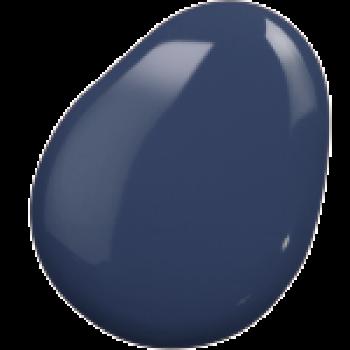 Лак для ногтей CC 9 в 1 Умный цвет тон Дымчатый синий Faberlic (Фаберлик)