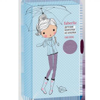 Детские колготки 100 DEN цвет Сиреневый Faberlic (Фаберлик)
