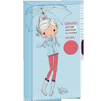 Детские колготки 100 DEN цвет Карамельный розовый Faberlic (Фаберлик)