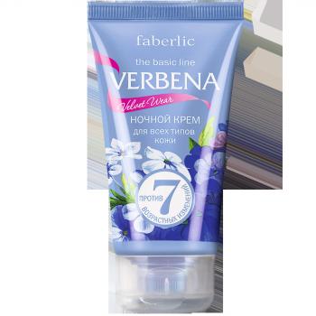 Ночной крем Verbena Velvet Wear Faberlic (Фаберлик)