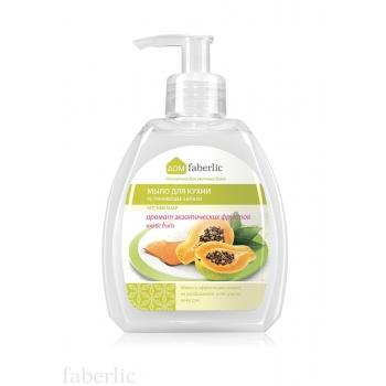 Мыло для кухни, устраняющее запахи, с ароматом экзотических фруктов
