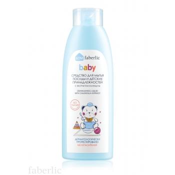 Средство для мытья посуды и детских принадлежностей с экстрактом календулы