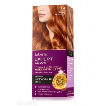 """Стойкая крем-краска для волос Expert """"Максимум цвета"""""""