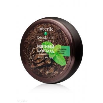 Скраб для тела Мятный шоколад