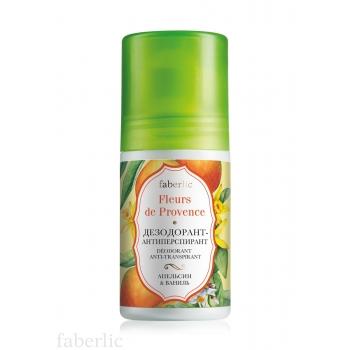 Дезодорант-антиперспирант «Апельсин & ваниль»