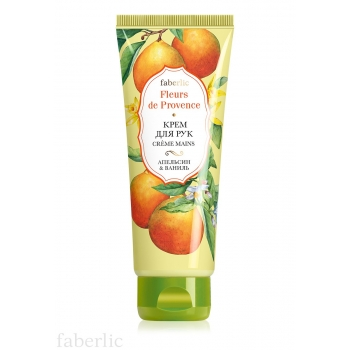 Крем для рук «Апельсин & ваниль»