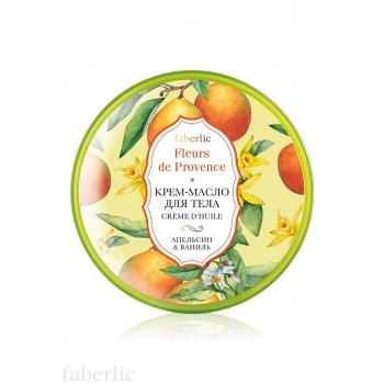 Крем-масло для тела «Апельсин & ваниль»
