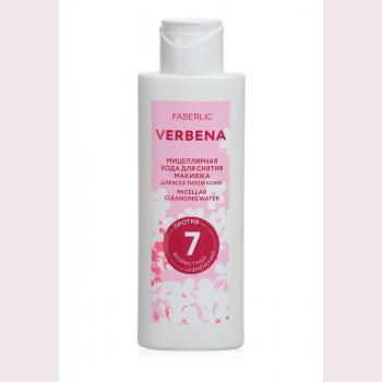 Мицеллярная вода для снятия макияжа Verbena Faberlic (Фаберлик) серия Verbena