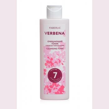 Очищающий тоник для всех типов кожи Verbena