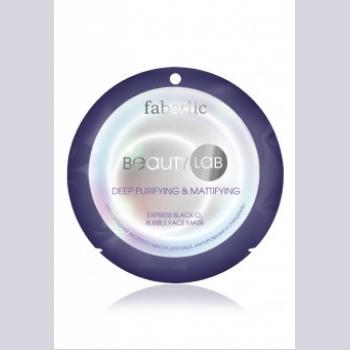 Кислородная экспресс-маска для лица «Матирование и очищение» Faberlic (Фаберлик) серия Beautylab