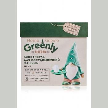 Биокапсулы для посудомоечной машины «Всё в 1» Home Gnome Greenly