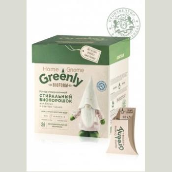 Концентрированный стиральный биопорошок для белых и светлых тканей Home Gnome Greenly Faberlic (Фаберлик) серия  Home Gnome Greenly