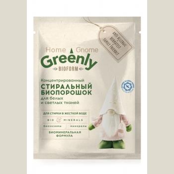 Пробник концентрированного стирального биопорошка для белых и светлых тканей Home Gnome Greenly (11891) Faberlic (Фаберлик)