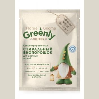 Пробник концентрированного стирального биопорошка для цветных тканей Home Gnome Greenly (11892)
