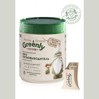 Концентрированный биопятновыводитель универсальный Home Gnome Greenly Faberlic (Фаберлик) серия  Home Gnome Greenly