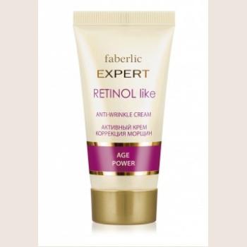 Активный крем для лица Retinol Like «Коррекция морщин» Faberlic (Фаберлик) серия Expert
