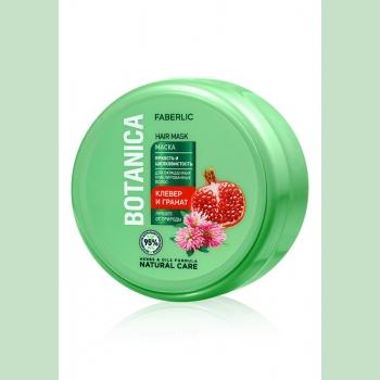 Маска для волос «Яркость и шелковистость» с клевером и гранатом Botanica Faberlic (Фаберлик) серия Botanica