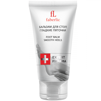Бальзам для стоп Гладкие пяточки Faberlic (Фаберлик) серия Expert Pharma для ног