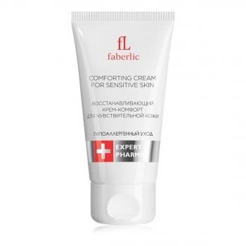 Восстанавливающий крем-комфорт для чувствительной кожи