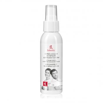 Cпрей-лосьон от перхоти для кожи головы Faberlic (Фаберлик) серия Expert Pharma для волос