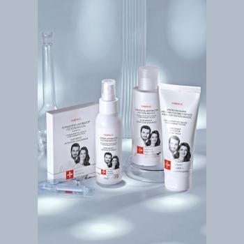 Маска-бальзам «Активатор густоты волос» Expert Pharma Faberlic (Фаберлик) серия Expert hair