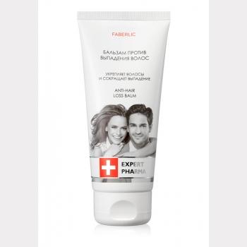 Бальзам против выпадения волос Expert Pharma Faberlic (Фаберлик) серия Expert Pharma для волос
