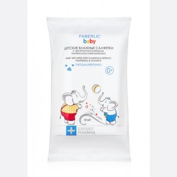 Детские влажные салфетки с экстрактом календулы, пантенолом и витамином Е Faberlic (Фаберлик)