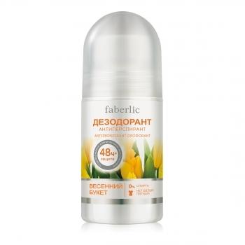 Дезодорант-антиперспирант «Весенний букет»