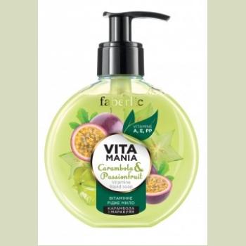 Витаминное жидкое мыло «Карамбола & маракуйя»