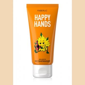 Крем для рук «Восстанавливающий» Happy Hands