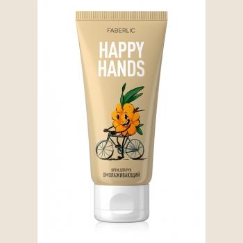 Крем для рук «Омолаживающий» Happy Hands
