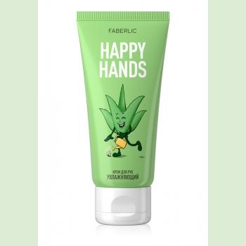 Крем для рук «Увлажняющий» Happy Hands