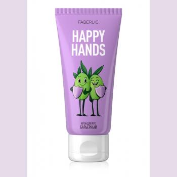 Крем для рук «Барьерный» Happy Hands