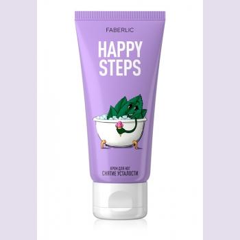 Крем для ног «Снятие усталости» Happy Steps